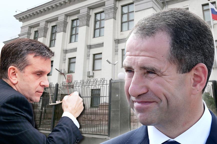 Парламентарии обсудили кандидатуру нового посла России на Украине