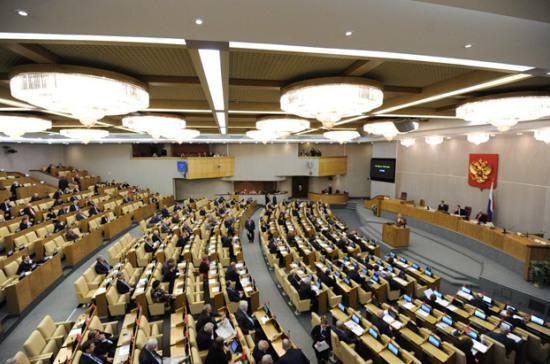 12 марта. Пленарное заседание Госдумы