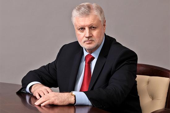 Сергей Миронов: Антикризисные действия Правительства загоняют людей веще больший кризис