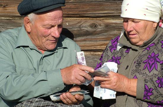 Парламентарии настаивают надвойной индексации пенсий