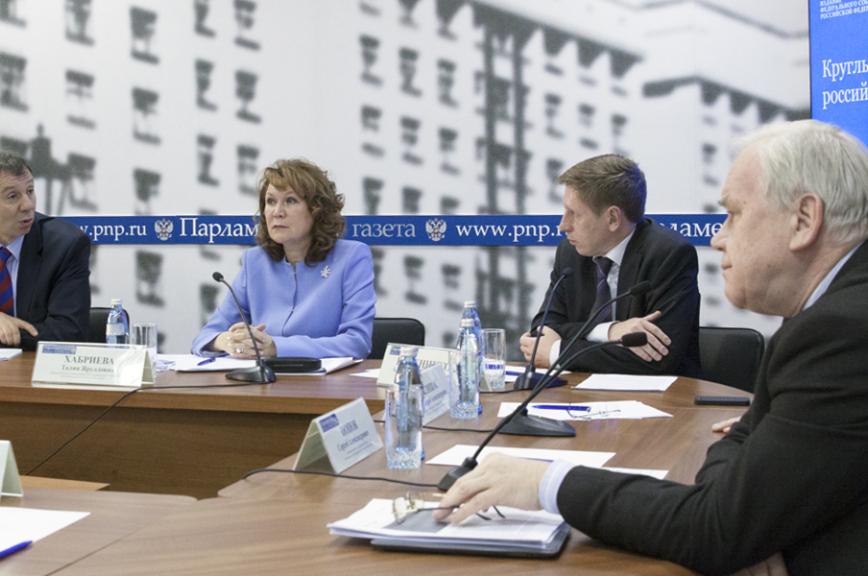 Эксперты обсудили успехи российского парламентаризма