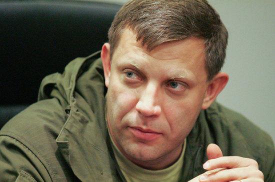Переговоры поурегулированию конфликта наДонбассе зашли втупик повине Киева — глава ДНР Захарченко