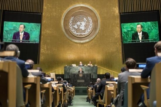О Морали на 71-й Генеральной Ассамблее ООН