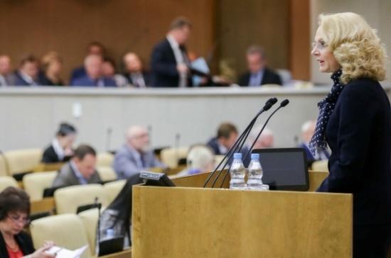 Депутаты Госдумы посоветовали Счётной палате бороться соттоком капитала и обнищанием регионов