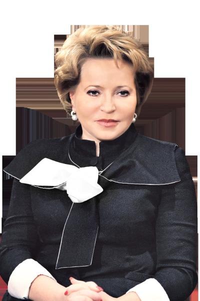 Председатель Совета Федерации Валентина Матвиенко осоздании алиментного фонда