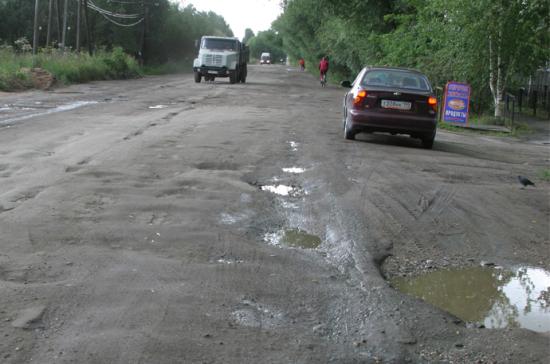 90 процентов федеральных трасс непригодны длябыстрой езды