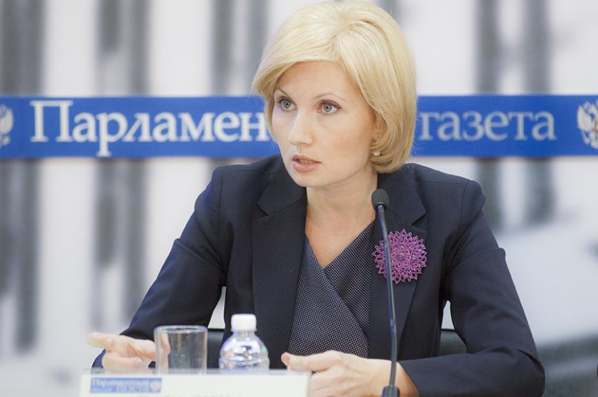 Горячинск санаторий официальный сайт цены скидки для пенсионеров