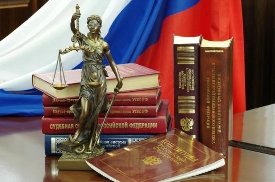 Законы, вступающие всилу в октябре