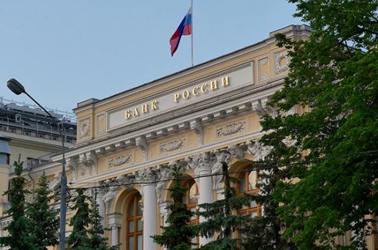 Центробанк «недоконтролировал» натриллион рублей