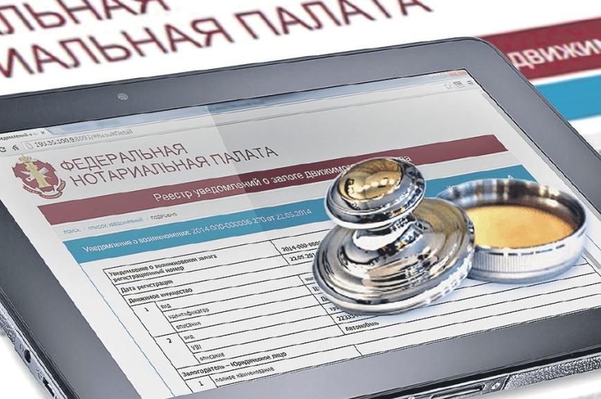 Российский нотариат работает наповышение инвестиционной привлекательности страны