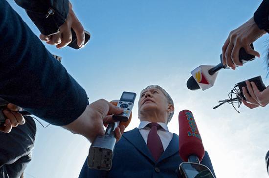 Бишкек готовится к «чёрному вторнику»