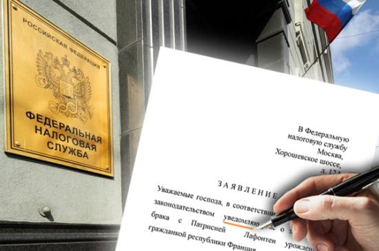 Перед налогом равны и российские иностранцы