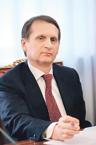 Сергей Нарышкин рассказал оповестке работы на неделю