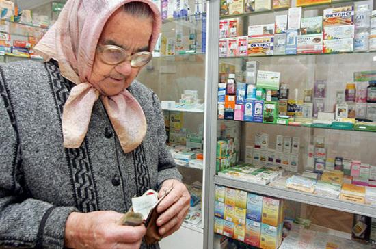 В кабмине думают, как вернуть нарынок дешёвые лекарства