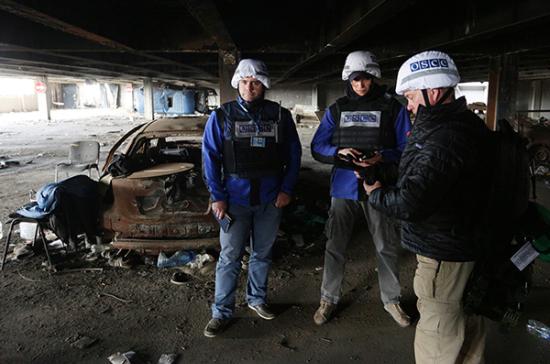 ОБСЕ бессильна выполнить Минские соглашения