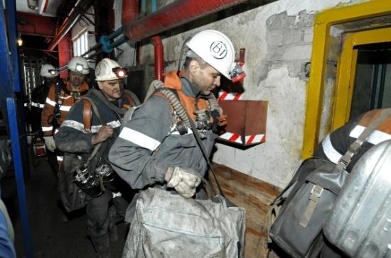 МЧС предлагает госмонополию наспасение под землёй