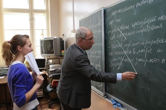 Правительство нашло способ сэкономить наврачах и учителях