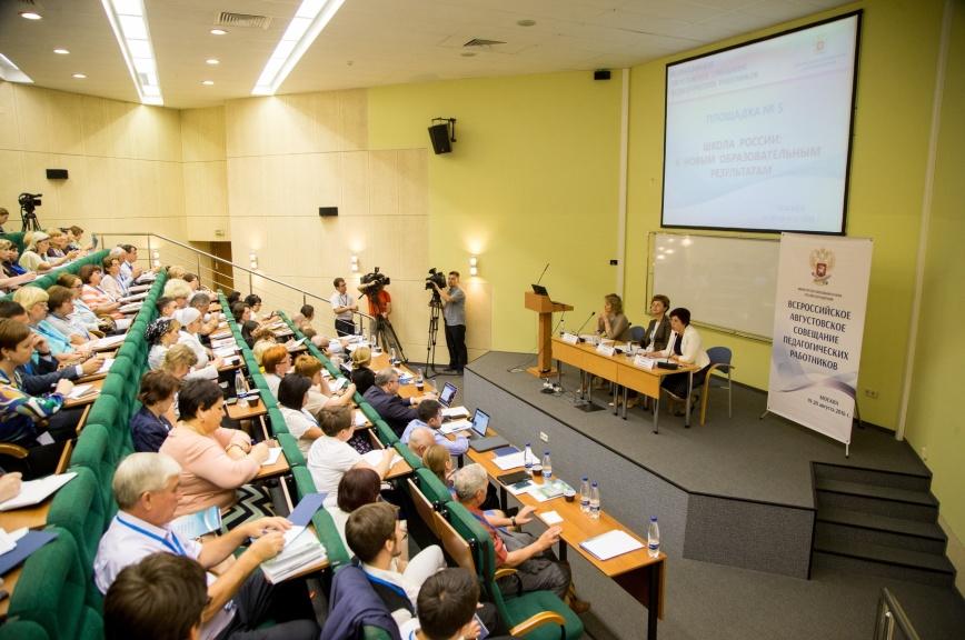 Учителя России мечтают обособом статусе их профессии в обществе
