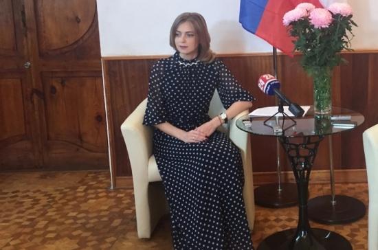 Поклонская написала заявление обосвобождении отдолжности прокурора Крыма