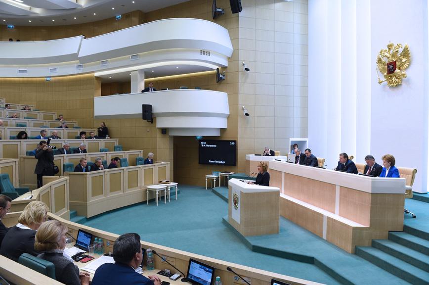 Совету Федерации предстоит «жаркая» осенняя сессия