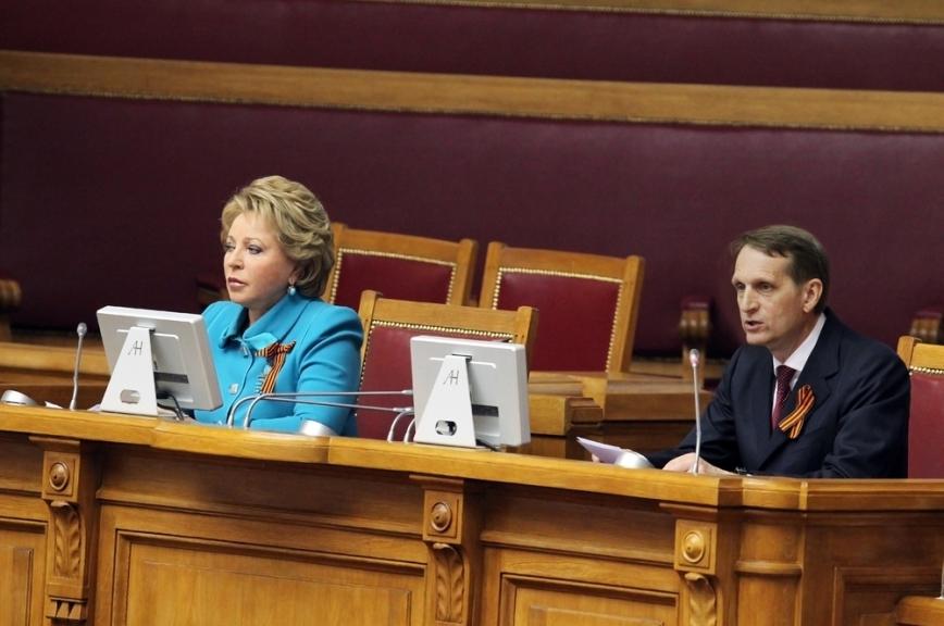 Спикеры обеих палат российского парламента призвали законодателей подключиться кантикризисным мерам
