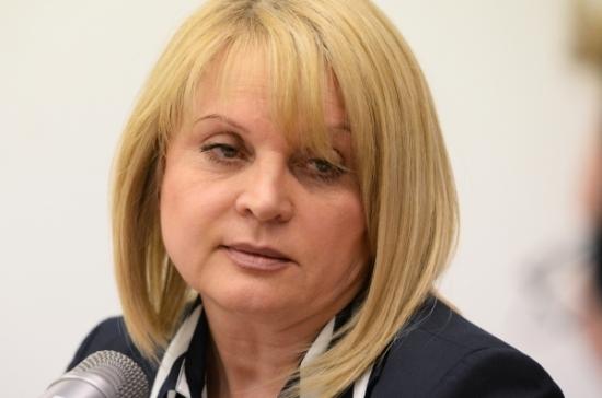 Элла Памфилова установила высокую планку