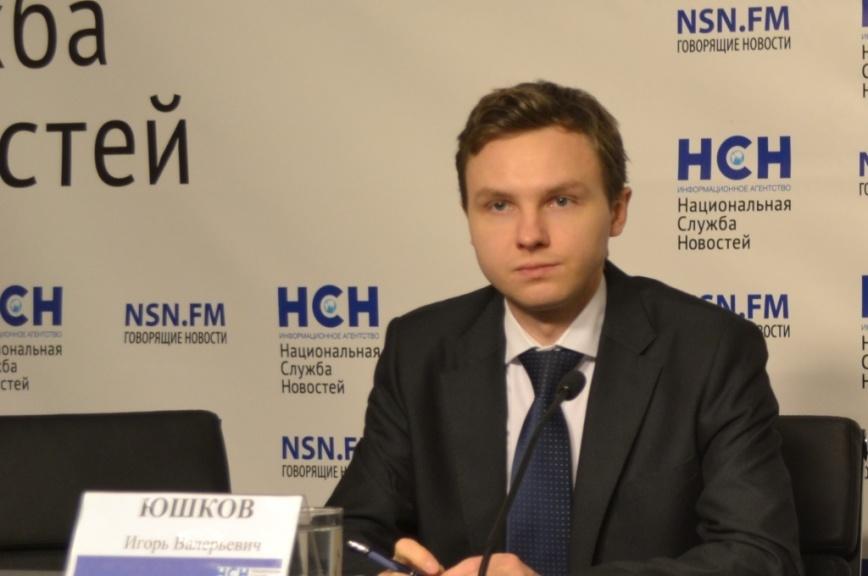 От строительства газопровода вПакистане Россия получит серьёзные дивиденды — Фонд национальной энергетической безопасности