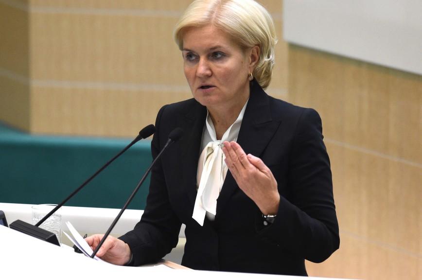 Ольга Голодец призвала сохранить страховой принцип привыплате пенсий