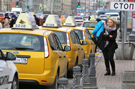 Избыточные требования погубят рынок такси