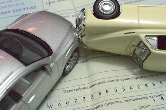 Вместо выплат поОСАГО предлагается ставить автомобили в СТО
