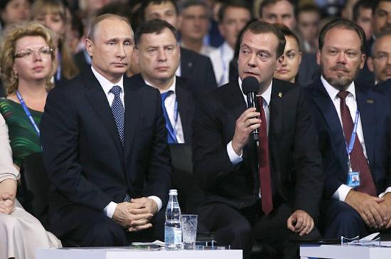 «Единая Россия» определила себе план на пятилетку