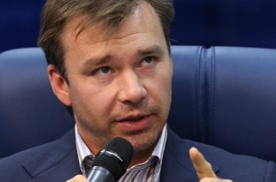 Максим Жуков: Есть предложение ввести вобщеобразовательных школах предмет, накотором бы детям рассказывали отом, что такое терроризм