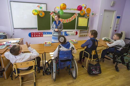 Инвалидов вроссийских школах пока не ждут