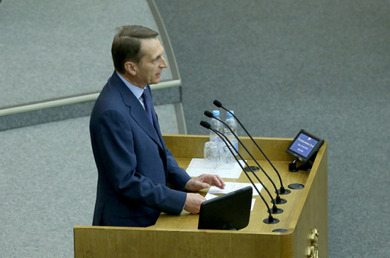 Сергей Нарышкин: Дискуссии надовести впарламенте, а нена площадях
