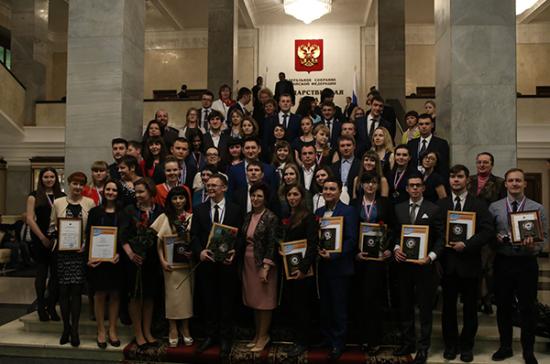 «Педагогический дебют» привёл учителей в Госдуму