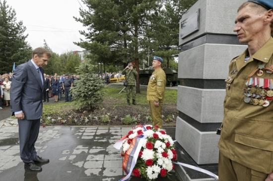 Сергей Нарышкин: «Крылатая гвардия» неимеет равных в мире