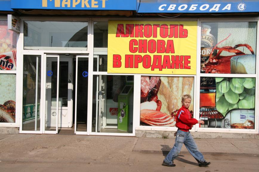 В «Справедливой России» предложили запретить продажу алкоголя взонах ЧС