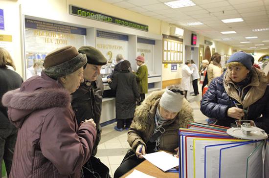 Доктор Рошаль обвинил Минфин вэкономии наздоровье россиян