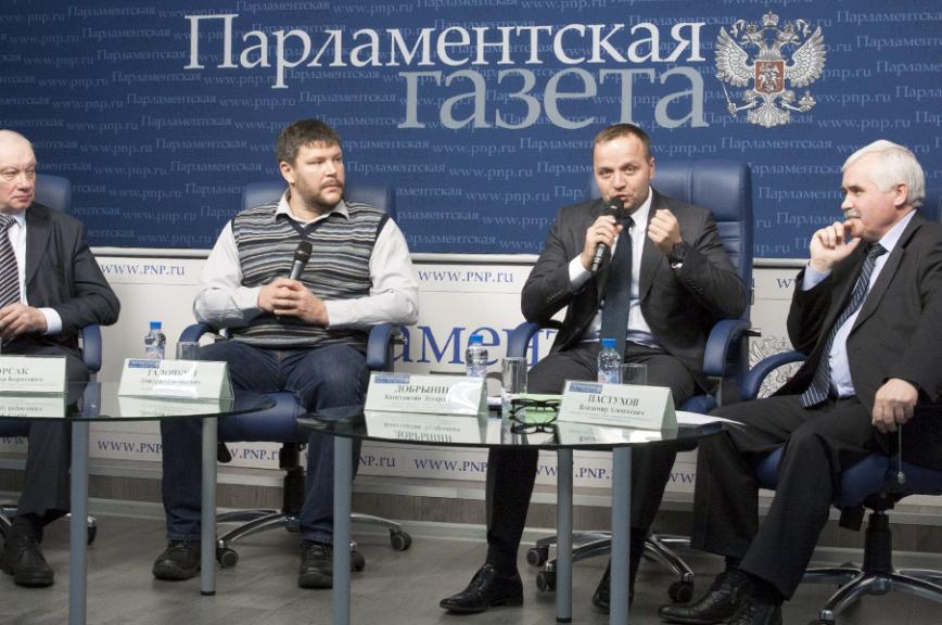 Эксперты обсудили пути борьбы скоррупцией в стране