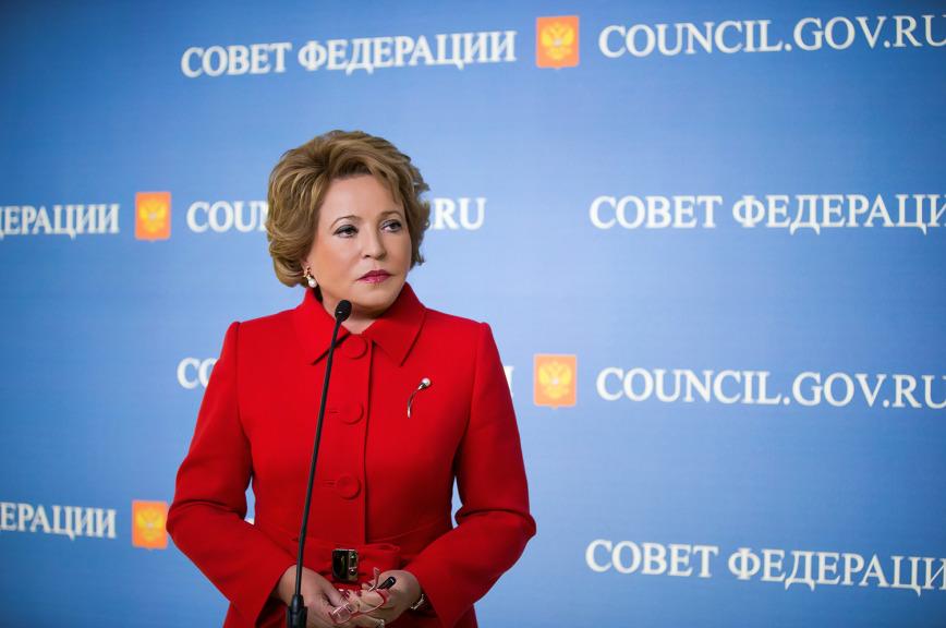 Валентина Матвиенко назвала шенгенские визы дляроссиян анахронизмом
