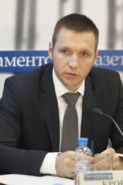 Александр Кропачев