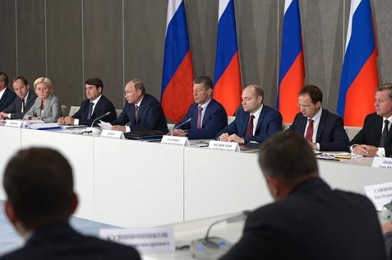 В России создадут единый реестр турагентств