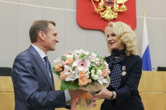 Татьяна Голикова получила награду заразвитие парламентаризма