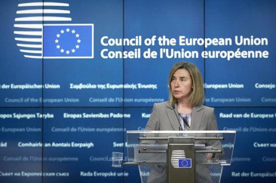 В ЕС призвали страны ООН присоединиться ксанкциям против России