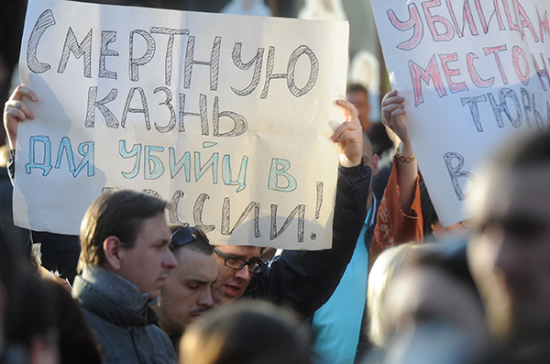 В России снова требуют вернуть казнь для террористов
