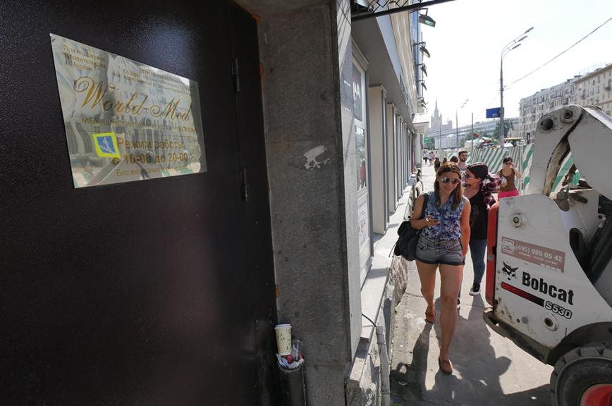 Исправить кредитную историю Шмидта улица помощь в получении ипотеки в стерлитамаке