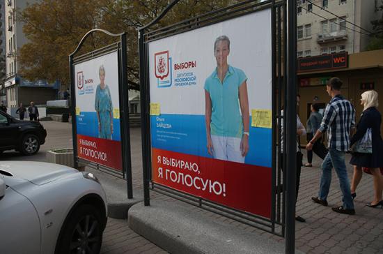 Политическая реклама внезакона?
