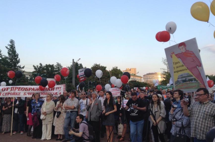 Митинг взащиту исторической застройки проходит в Москве