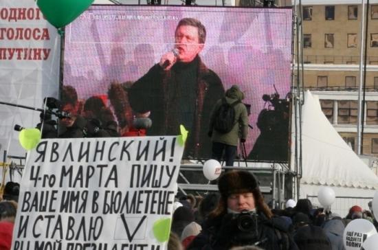 Григорий Явлинский может стать «компромиссным» кандидатом