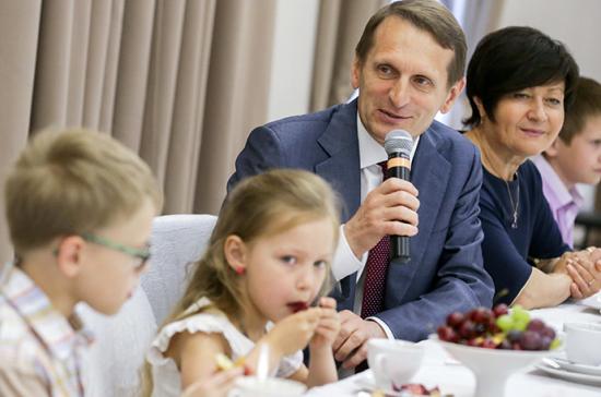 Сергей Нарышкин: Надовести диалог совсеми политическими силами